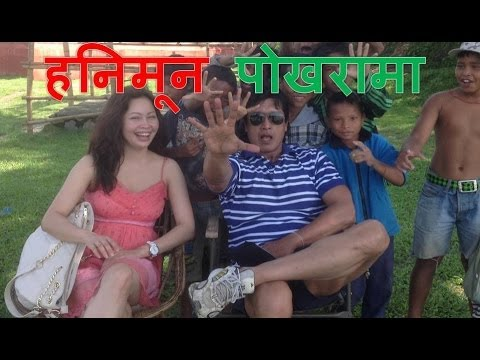 Rajesh Hamal Honeymoon Trip To Pokhara With Madhu Bhattarai video