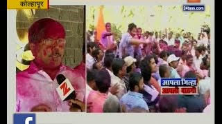 Download Kolhapur | Chandrakant Patil On Wining ZP Presidency 3Gp Mp4