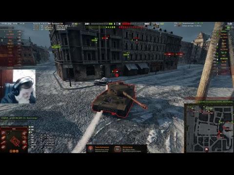 УСПЕЮ ЛИ ДОФАРМИТЬ БОНЫ? World of Tanks