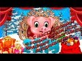 С Новым годом 2019 Новогоднее поздравление Новогодняя видео открытка mp3