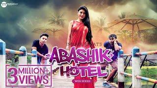 Abashik Hotel   EP - 01   Shamim Hasan Sarkar   Raha   Sporshia   Tamim   Tawsif   Eid Natok 2018