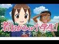 【公式】『若おかみは小学生!』9.21(金)公開/本予告