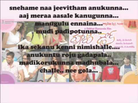 Ararey Ararey::telugu Karaoke::happy Days::shekar Kammula video