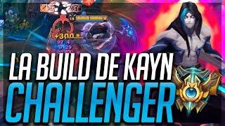EL REY DE BURST BUILD CHALLENGER DE KAYN JUNGLA