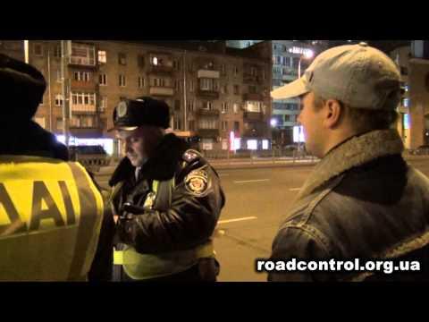 КОБРА - злостные нарушители ПДД   Киев 10.11.12