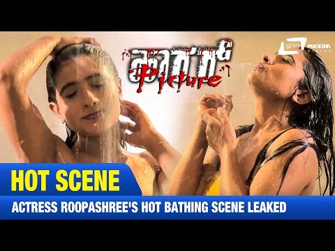Kannada Actress Roopashree's Hot Bathing And Yoga Scene Leaked From...!!! video
