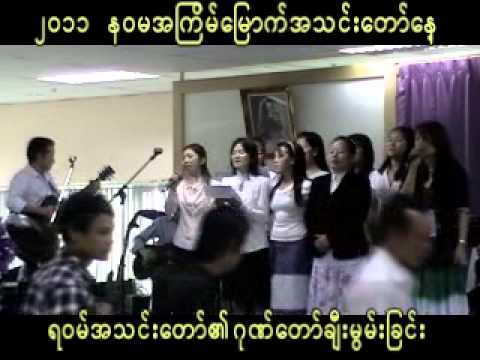 Rawang Church Praising song