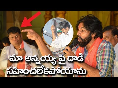 Pawankalyan Talks On EGG Throwing On Chiranjeevi Prajarajyam Days | Filmy Monk