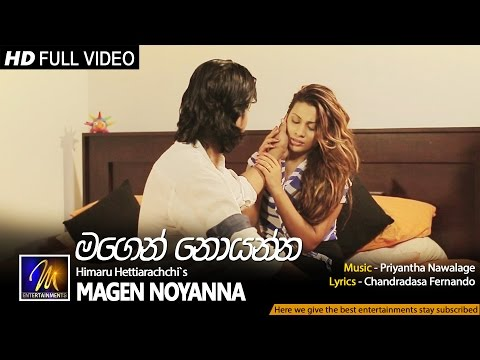 Magen Noyanna - Himaru Hettiarachchi | Official Music Video | MEntertainments