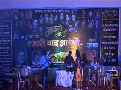 Dil Ke Arma Aansuo Me Bah  Gaye.....live By Dr Chhaya Prakash video