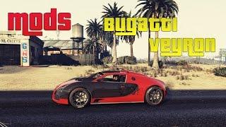 GRAND THEFT AUTO V (GTA 5) MODS | BUGATTI VEYRON | 5K PC GAMEPLAY | ThirtyIR.com