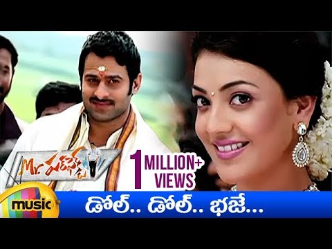 Mr.Perfect Songs - Dhol Dhol Baaje Song  - Prabhas Kajal Taapsee...