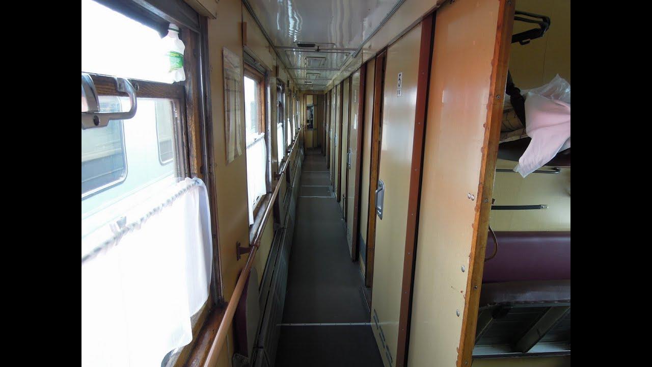 Фото плацкартных вагонов на владивосток 6