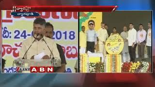 CM Chandrababu Speech At National Panchayat Raj Day Celebrations | Dwarapudi | Part 1 | ABN