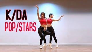 요즘 유행하는 노래 K/DA-POP/STARS cover dance WAVEYA League of Legends