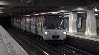 Lyon Metro - 4 lines - 4 stations