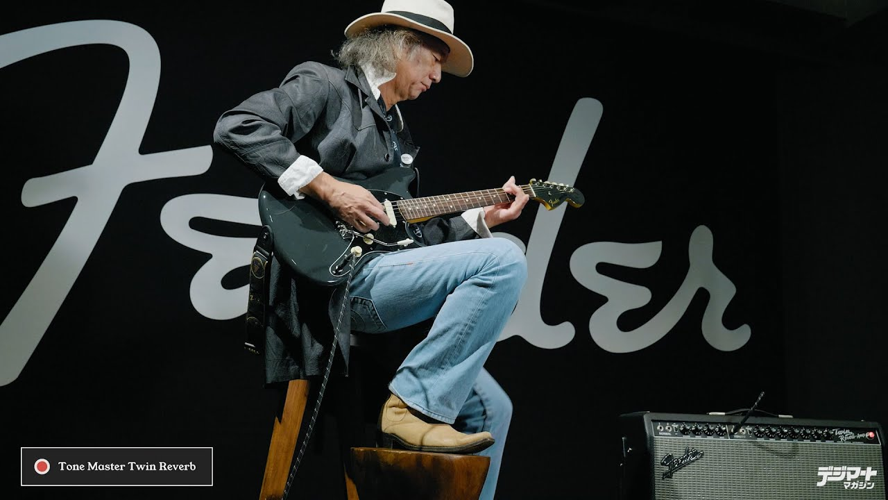 Char (竹中尚人) -  Fender「Tone Master Twin Reverb」など新型アンプ4台の試奏・コメント映像を公開 thm Music info Clip