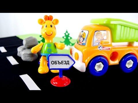 Пластилин Play- Doh. Учим буквы - буква Ъ