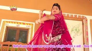 Rajasthani New Dance 2018 - ब्याण ठुमका लगावे जोरदार - Rajasthani DJ Song 2018 - Full HD Video