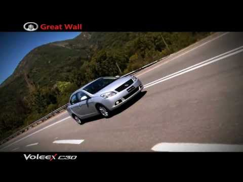 GREAT WALL MOTORS - VOLEEX C30