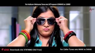 MAANIKYA  Maamu Maamu HD VIDEO    Feat  Sudeep  V  Ravichandran