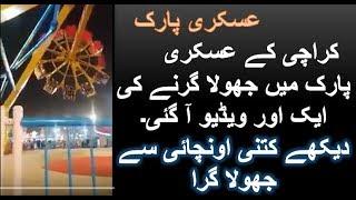 Rare Video of Askari Park Karachi Accident ll Part-2 ll