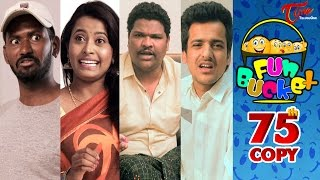 Fun Bucket | 75th Copy | Funny Videos | by Harsha Annavarapu | #TeluguComedyWebSeries