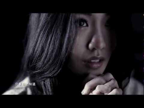 Witness 黃崇旭 - 浪子回頭 The Prodigal Son (Official Music Video)