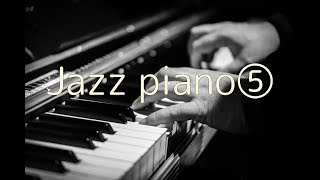 【作業用bgm】Jazz piano 2hour 爵士钢琴 재즈 피아노 Piano de jazz ジャズピアノ⑤ 2時間