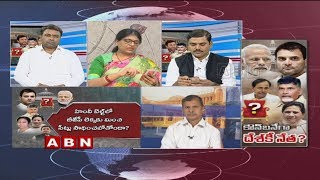 Discussion on Anti Modi Front post Exit Polls Results 2019 | Part 1