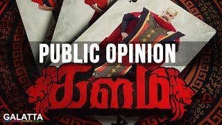 Kalam Public Opinion | Amzath | Lakshmi Priya | Subishchandran