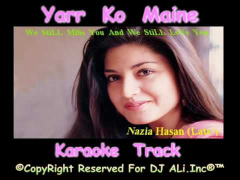 Yarr  Ko  Maine Mujhay  Yaar Nay  Sonay  Na  Diya  ( Singing Karaoke ) video