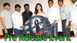 Lisaa Movie Pre Release Event | Anjali | Sivaji Raja | Tollywood News | Top Telugu Media