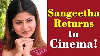 Sangeetha Returns to Cinema!