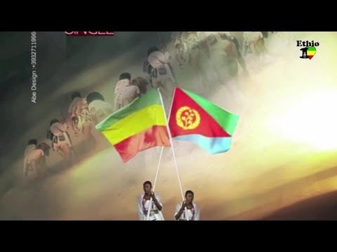 Ethiopia - New Ethiopian Music 2014 - Mesfin Bekele - Ayhonem - (Official Audio Video)