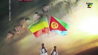 Mesfin Bekele - Ayhonem - (Official Audio Video) - New Ethiopian Music 2014