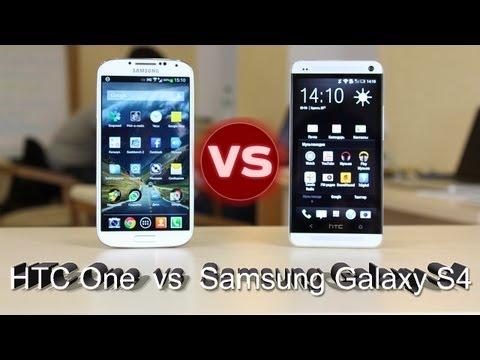 HTC One против Galaxy S4: Битва Титанов (HTC One vs Samsung Galaxy SIV)