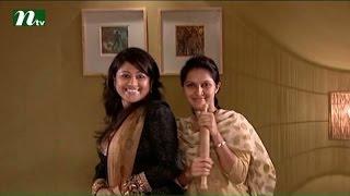 Bangla Natok - Houseful (হাউস ফুল) | Episode 100 | Mosharraf Karim & Sumaiya Shimu | Drama