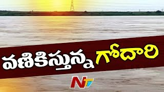 Godavari Water Level Rising Towards Danger Mark At Bhadrachalam | NTV