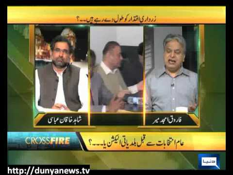 Dunya News-CROSS FIRE-03-09-2012