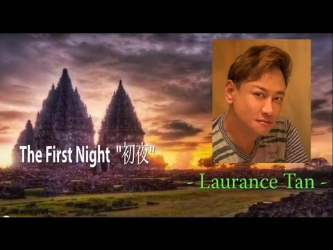 Zu Ye 初夜 The First Night (Neele Gagan Ke Tale)