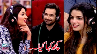 "Naveed Raza,Mathira & Erum Azam Playing ""Kuch Kaha Kia"" in Salam Zindagi"