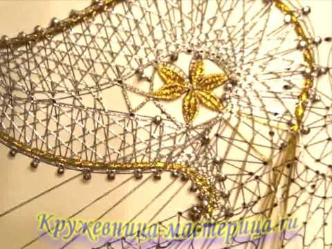 Плетение нитей кружева