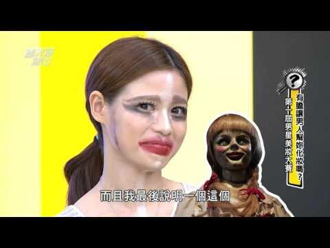 【有鬼出沒?!其實是楊冪?】【神一般的化妝技術!看一次笑一次!!】國光幫幫忙