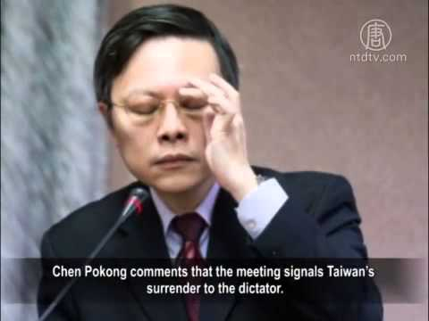 Cross Strait Meeting: Taiwan Dances with Wolves