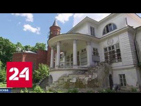 Усадьба Покровское-Стрешнево: появился шанс на реставрацию