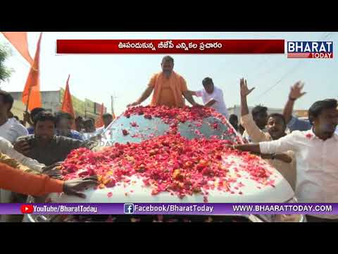 Swami Paripoornananda Visit At Tandur Constituency | Telangana Election campaign | BharatToday