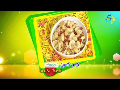 Fruit Chaat | Telugu Ruchi | 15th September 2018 | ETV  Telugu