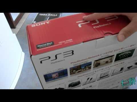 【開封動画】新型PS3