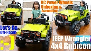 Assembling a JEEP Wrangler Rubicon. 12 Volts Ride-On Power Wheels. Hulyan & Maya's Real Jeep